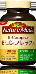 サプリメント ビタミンB