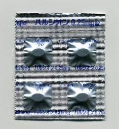 ハルシオン 抗不安薬