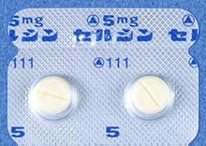 セルシン 抗不安薬